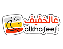 Alkhaffef Promotions