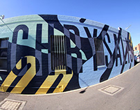 First Coat International Arts Festival Mural