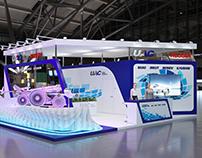 UAC - Farnborough International Airshow 2016 (London)