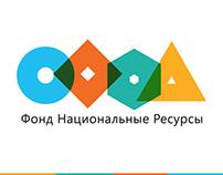 Региональный общественный Фонд Национальные Ресурсы