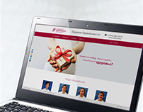 "Website ""Pregnant Care"" for Poliklinika №3, Moscow"