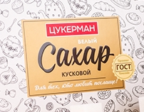 Sugar TM and Packaging Design - Zuckerman