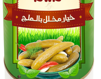 label Design - Alzeza_ajjawi