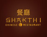 Shakthi Chinese Restaurant