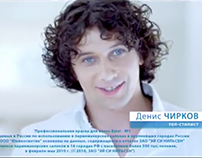 «Estel Professional» Video Commercial AD