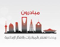 Motion Graphics of Mobaderoon Team -Tabuk, Saudi Arabia