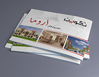 Aroma Villa - Portfolio Design Takween Company