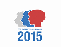 The Year of Literature in Russia