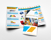 Stationery Products Catalog Tri- Fold Brochure Template