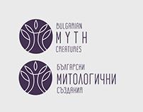 Bulgarian MYTH creatures
