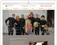 ФотоХлеб Corporate Website