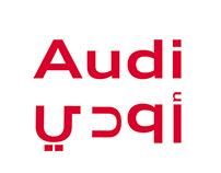 Audi IMC campaign