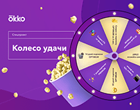 Okko   Lucky Wheel   Specproject Landing Page