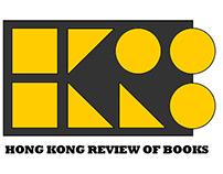 HKRB logo design