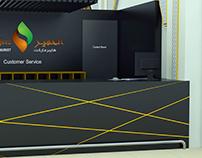 Al Hafeez Branding