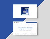AD Architects [Re-branding]
