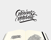The ColoringNotebook — Landing Page Design