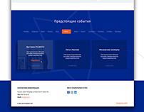 """Сайт-портал """"Лига фотографов"""""""
