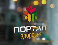 "Logo and branding identity ""The portal of health"""