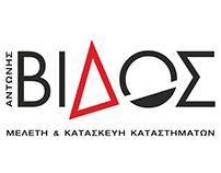 Antonis Vidos S.A. - Logo Design