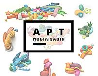 AРТ мобілізація / ART Festival / Identity
