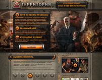 Территория / Territory Game Landing Page Concept