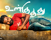 Ullkuthu release posters