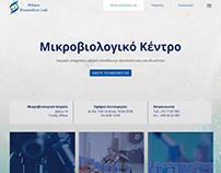 Κατασκευή ιστοσελίδας biomedicalab.gr