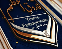 Youm-e-Farooq-e-Azam رضی اللہ تعالیٰ عنہ