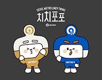 Seoul Metro Line9 Character