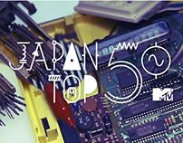 MTV JAPAN TOP 50