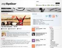 myTopGear.ru (личный сайт)