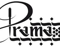 First Prama Logo