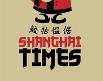 Shanghai Times - Fast food restaurant