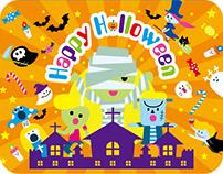 AEON Happy Halloween