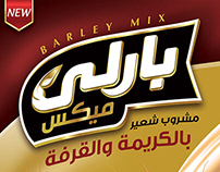Barley Mix Brand Manual & Packaging