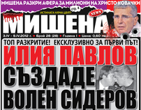 Mishena tabloid newspaper - Issue 28/2012 - pre-press