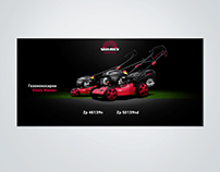 From photos to advertising, lawn mowers