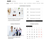ALBA - Intranet Website