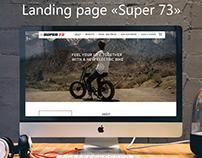 """Redesign """"Super 73"""""""
