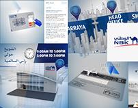 NBK:Promotional Videos