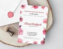 Сертификат и визитки для Елены Кожич