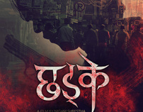 """Chhadke"" Nepali Movie Poster designs (unofficial)"