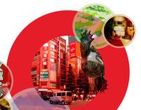 Tokyo Guidebook