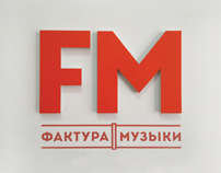 Журнал FM (Фактура Музыки)