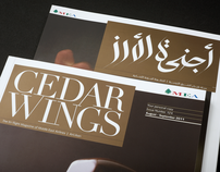 Cedar Wings Rebranding Project