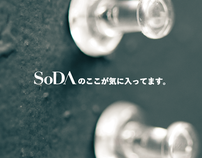 SoDA Pamphlet
