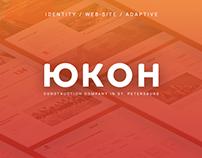 UKON building company | Identity | Website