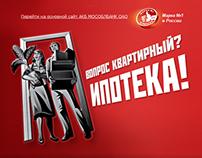 Mosoblbank website design 2012
