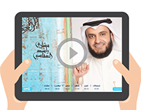 IVAS Video's